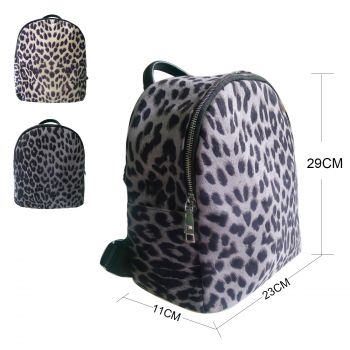 Karissa Leopard Backpack